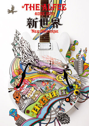 poster_2010s.jpg